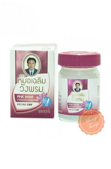 Белый тайский бальзам с лотосом от невралгии, гематом, простуды.