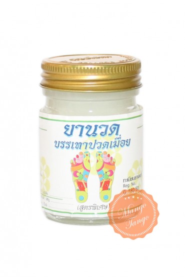 Тайский бальзам для массажа стоп.