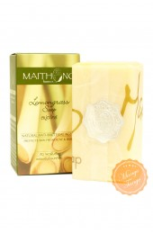 Натуральное мыло с экстрактом лемонграсса. Lemongrass Soap.