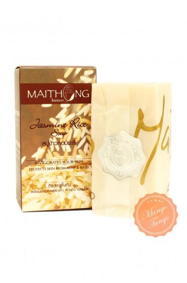Натуральное мыло с жасминовым рисом. Jasmine Rice Soap.