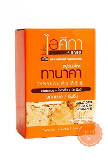Мыло с порошком Танака, витамином Е и коензимом Q 10. Supaporn.