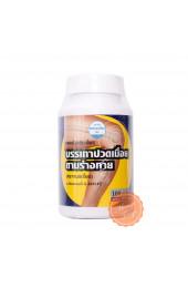 Тайские капсулы для суставов Herbal Analgetic Capsule Kongkaherb