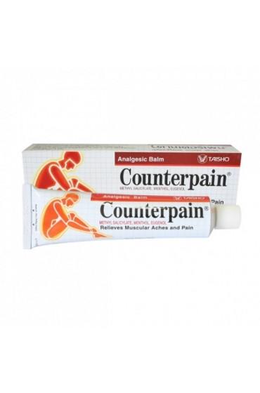 Прогревающая мазь Counterpain с болеутоляющим эффектом. Counterpain Analgesic Balm.