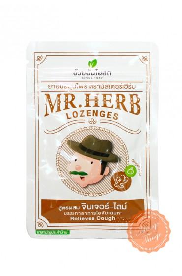 Растительные пастилки от кашля имбирь-лайм Mr. Herb Lozenges