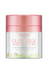 Улиточная сыворотка для жирной кожи и сужения пор Snail Pink Cathy Doll.