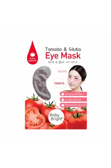 Патчи под глаза c экстрактом томата. Baby Bright Eye Mask.