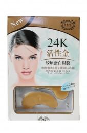 Патчи под глаза с коллагеном и биозолотом 24К. 24K Active Gold Collagen Eye Mask.
