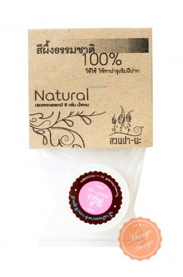 Натуральный заживляющий бальзам для губ с маслом чайного дерева.