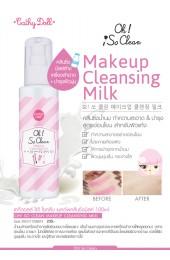 Нежное молочко для снятия макияжа. Cathy Doll Makeup Cleansing Milk.