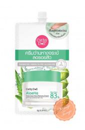Корейский крем с алоэ 83% пробник. Cathy Doll AloeHa Memory Cream.