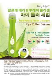 Роликовый гель под глаза с алоэ. Baby Bright Eye Roller Serum.