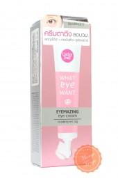 """Крем под глаза с эффектом ботокса. """"What Eye Want"""" eye cream."""