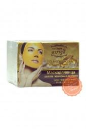 Омолаживающая маска для лица с маслом Ши, золотом и жемчужной пудрой.  Darawadee Gold Face Mask