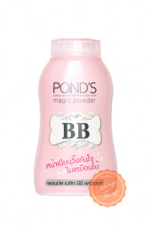 Тайская пудра BB Pond's magic powder.
