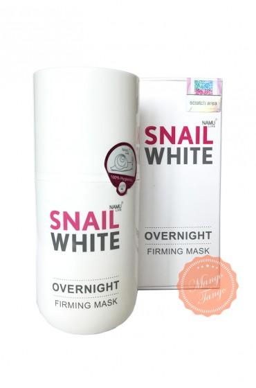 Антивозрастная улиточная ночная маска Snail White Namu Life.