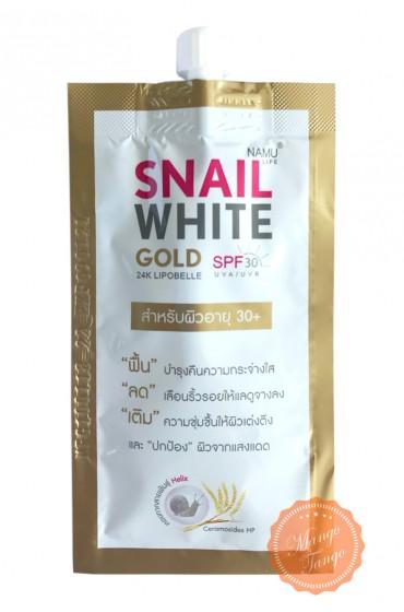 Пробник знаменитого тайского крема Snail White Namu Life.