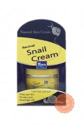 Омолаживающий крем для лица с муцином улитки. Yoko Revival Snail Cream.