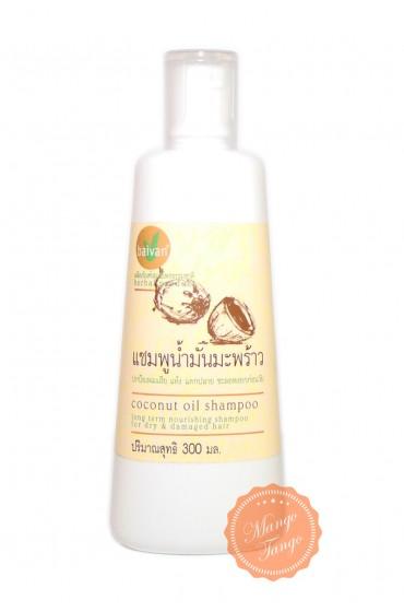 Шампунь Bavian с кокосовым маслом для сухих волос