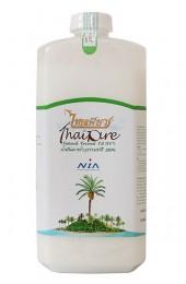 Кокосовое масло первого холодного отжима НИА 1000 мл. NIA Natural Coconut Oil 100%.