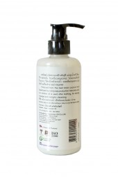 Кокосовое масло первого холодного отжима Тропикана 250 мл. Tropicana virgin coconut oil.