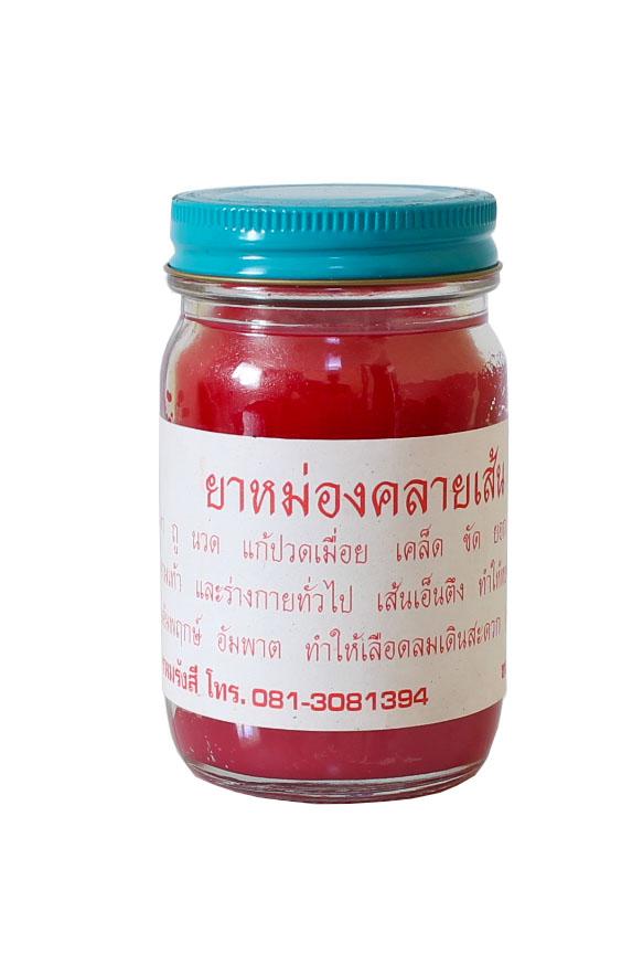 Красный бальзам из тайланда отзывы
